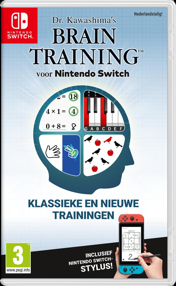Kawasaki Brain Training